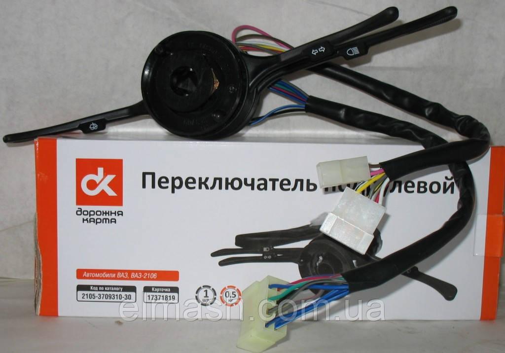 Переключатель подрулевой ВАЗ 2106 трехрычажный на 3 положения