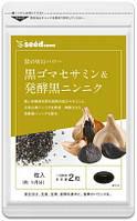 Сезамин и черный чеснок 180 табл.  на 90 дней Япония