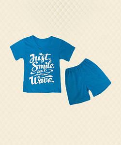 Костюм для мальчика Смайл футболка+шорты накат стрейч-кулир