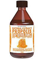 Пропиленгликолевый экстракт прополиса, 100 мл