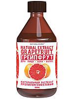 Пропиленгликолевый экстракт грейпфрута, 100 мл