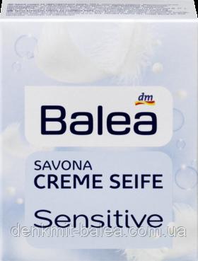Крем-мыло Нежность Balea Creme Seife Sensitiv 150 гр