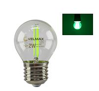 Светодиодная лампа 2Вт Е27 G45 Filament зеленая, для уличных гирлянд