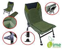 Кресло карповое Fishing Carp Chair