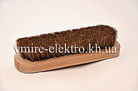 Щетка конский натуральный ворс для полировки обуви 17 см