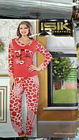Пижама с шароварами