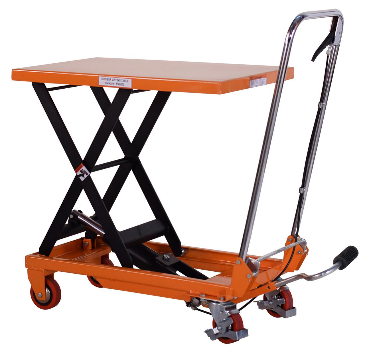 Стол гидравлический грузоподъемный VULKAN желтый 150 кг/0,72 м SYTJ-15