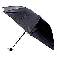 Зонтик механическая Черная