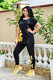 Женский брючный костюм батал Украина размер: 48-50.,52-54.,56-58., фото 4