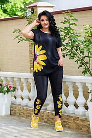 Женский брючный костюм батал Украина размер: 48-50.,52-54.,56-58.