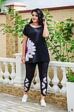 Женский брючный костюм батал Украина размер: 48-50.,52-54.,56-58., фото 2