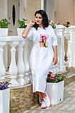Платье женское в спортивном стиле большого размера 48-50,52-54,56-58, фото 2