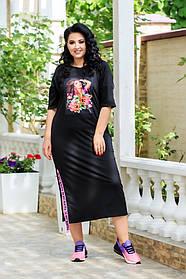 Платье женское в спортивном стиле большого размера 48-50,52-54,56-58
