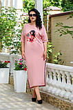 Платье женское в спортивном стиле большого размера 48-50,52-54,56-58, фото 3