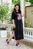Платье женское в спортивном стиле большого размера 48-50,52-54,56-58, фото 9