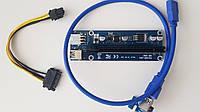 Riser Райзер Ver. 006с PCI-E 1x To 16x 6 Pin Led