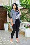 Женский брючный костюм тройка  размер: 48.50.52.54.56.58., фото 7