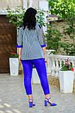 Женский брючный костюм тройка  размер: 48.50.52.54.56.58., фото 3