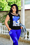 Женский брючный костюм тройка  размер: 48.50.52.54.56.58., фото 2