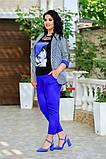 Женский брючный костюм тройка  размер: 48.50.52.54.56.58., фото 6