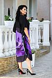Платье женское свободного кроя с принтом большого размера 48-50,52-54,56-58, фото 7