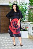 Платье женское свободного кроя с принтом большого размера 48-50,52-54,56-58, фото 3