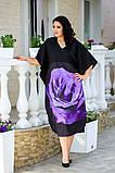 Платье женское свободного кроя с принтом большого размера 48-50,52-54,56-58, фото 5