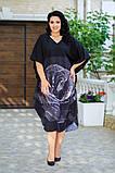 Платье женское свободного кроя с принтом большого размера 48-50,52-54,56-58, фото 6