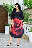 Платье женское свободного кроя с принтом большого размера 48-50,52-54,56-58, фото 4