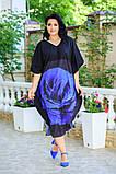 Платье женское свободного кроя с принтом большого размера 48-50,52-54,56-58, фото 2