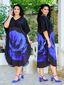 Платье женское свободного кроя с принтом большого размера 48-50,52-54,56-58