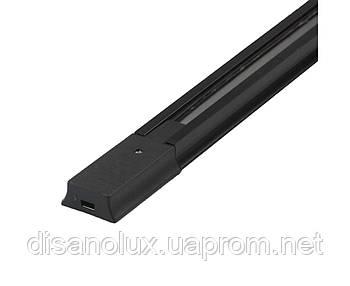 Шинопровід однофазних LED для трекових світильників 1м, чорний, пластик