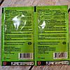 """Інсектицид """"Конфідор Екстра"""" 1г, Препарат від жука (Bayer), фото 2"""