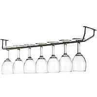 Держатель для бокалов над барной стойкой | 43 см | нержавейка | бокалодержатель