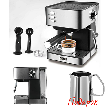 Кофемашина еспрессо для дома с капучинатором и питчером DSP КА3028 рожковая полуавтомат