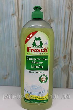 Засіб для миття посуд Frosch з ароматом лимона 750 мл Німеччина