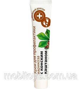 Крем ДД для ніг (профілактики варикозу) 42 мл/24 уп.