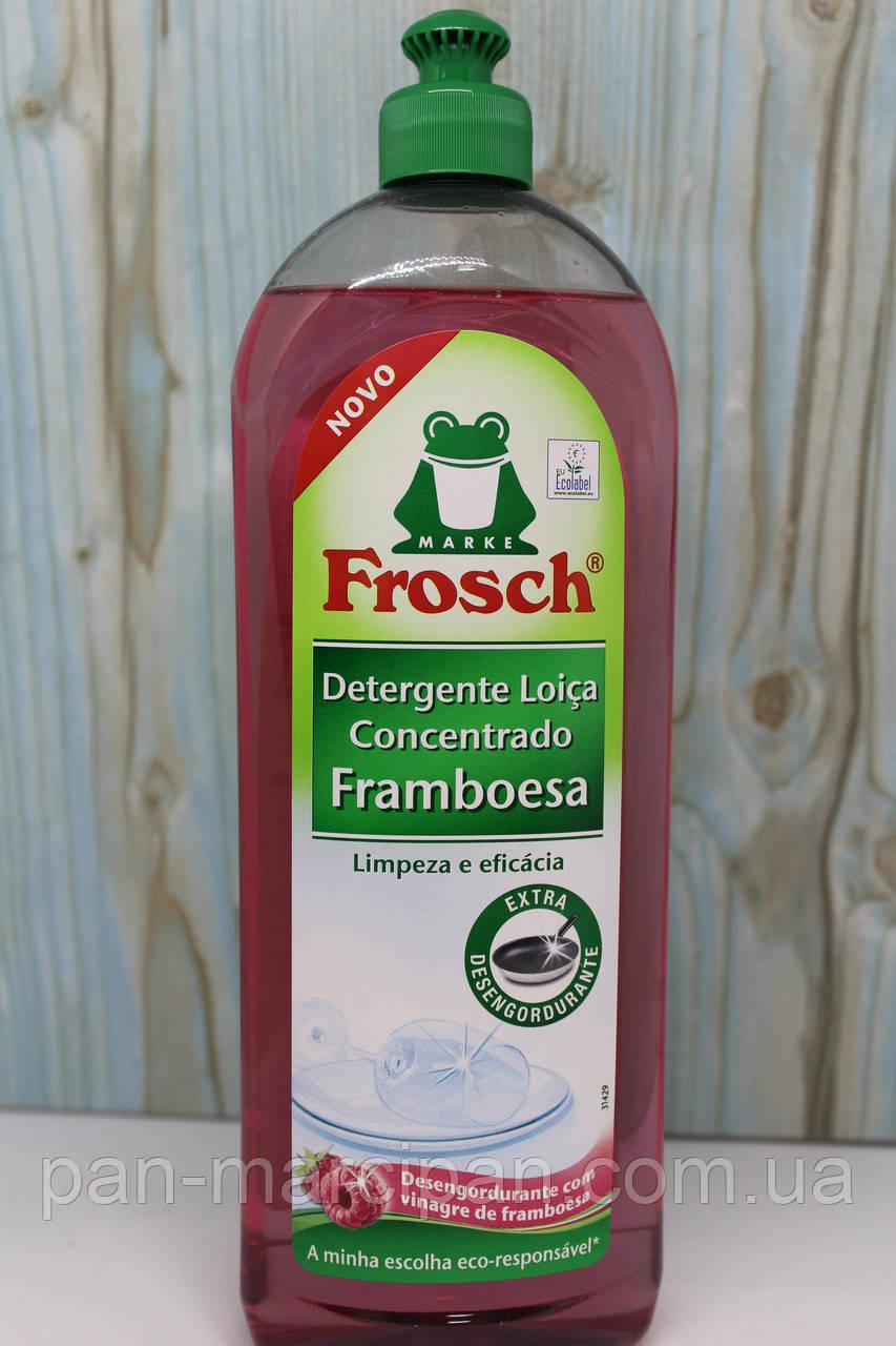 Засіб для миття посуд Frosch з ароматом малини 750 мл Німеччина