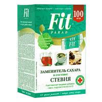 Заменитель сахара ФитПарад №10 саше,100 шт