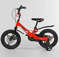 """Детский двухколёсный велосипед 14"""" Красный велосипед для ребенка от 3 до 4 лет Детский велосипед на 3 года"""