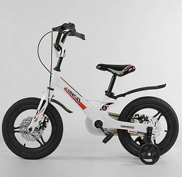"""Детский двухколёсный велосипед 14"""" с магниевой рамой литыми дисками дисковые тормоза Белый детский велосипед"""