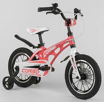 """Детский двухколёсный велосипед 14"""" с магниевой рамой и литыми дисками Велосипед детский розовый"""