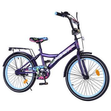 """Детский двухколесный велосипед 20""""с ручным тормозом и металлическими дисками Велосипед для ребенка от 6-ти лет"""