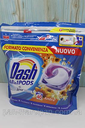 Капсули для прання Dash All in1 Ambra Lenor 40шт