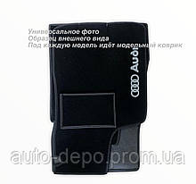 Килимки ворсові Audi Q5 Тканинні килимки для Ауді Q5 2008 - VIP ЛЮКС АВТО-ВОРС