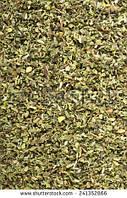 Прованські трави (суміш трав) - від 100 кг
