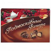 Конфеты в коробке Подмосковные вечера РОТ ФРОНТ 200 грамм