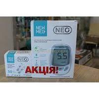 Глюкометр Neo синий + 50 тест полосок в подарок