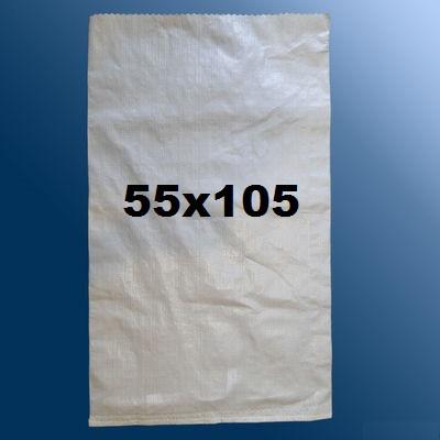 Мешок 55х105 (50 кг) 80 грамм полипропиленовый (плотный)