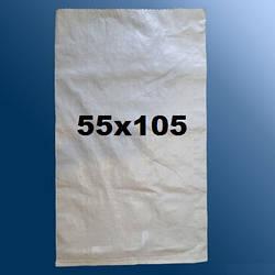 Мішок 55х105 (50 кг) 80 грам поліпропіленовий (щільний)